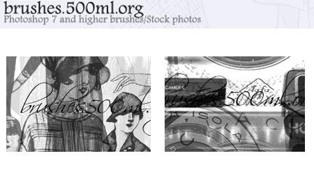 500ml - Free Photoshop brushes
