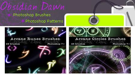 Obsidian Dawn - Free Photoshop brushes