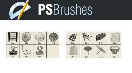 PS Brushes - Free Photoshop brushes