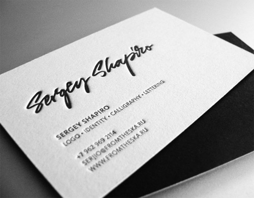 50 beautiful black and white business cards crazyleaf design blog sergey shapiro business card colourmoves