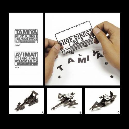 Tamiya Plastic Business Card