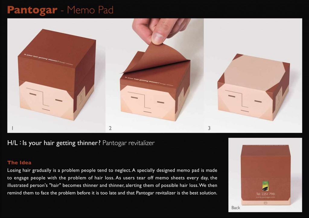 daily inspiration clever packaging